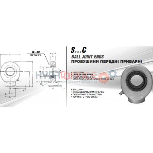 Проушина S30C (Цена по запросу)