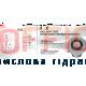 Проушина S10C (Цена по запросу)